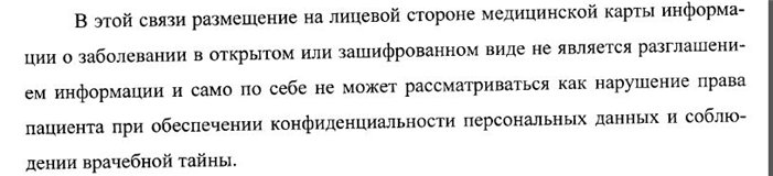 prokuratura-zashitila-4