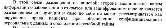 prokuratura-zashitila-5