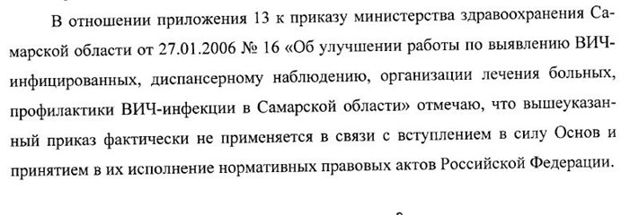 prokuratura-zashitila-6